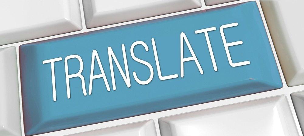 Traducere Romana Engleza
